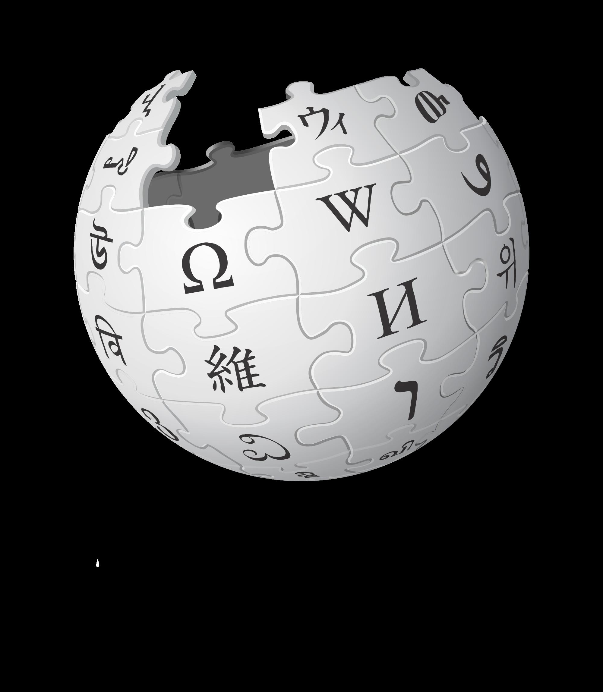 Wikipedia pide donaciones